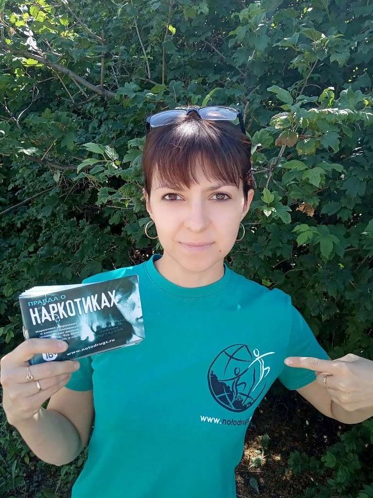 Волонтёр движения «За мир без наркотиков»