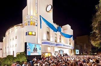Саентология в Израиле: саентологический центр в Тель-Авиве