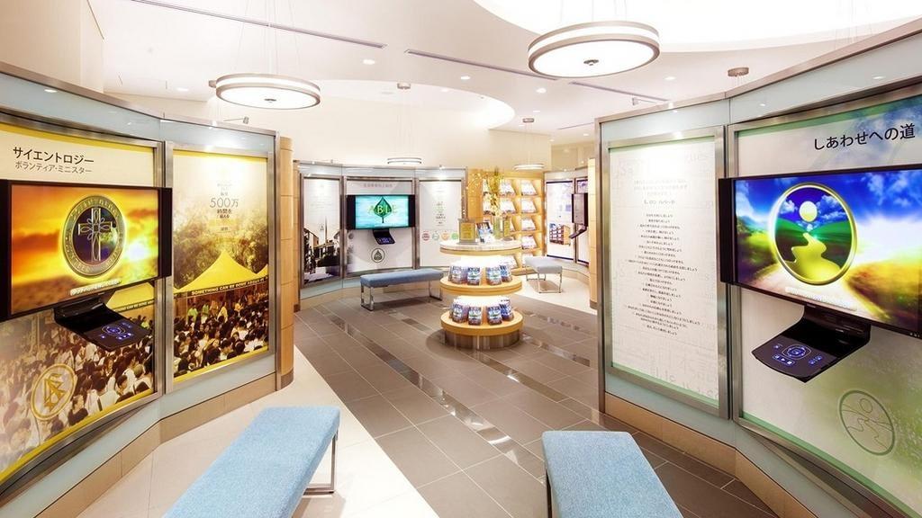 Саентологический информационный центр для публики организации Токио