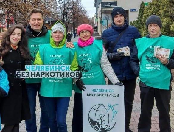 Активисты движения «За мир без наркотиков» на акции.