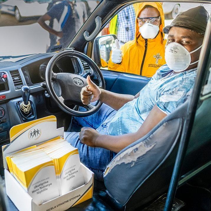 Профилактические брошюры для бесплатной раздачи в салоне такси