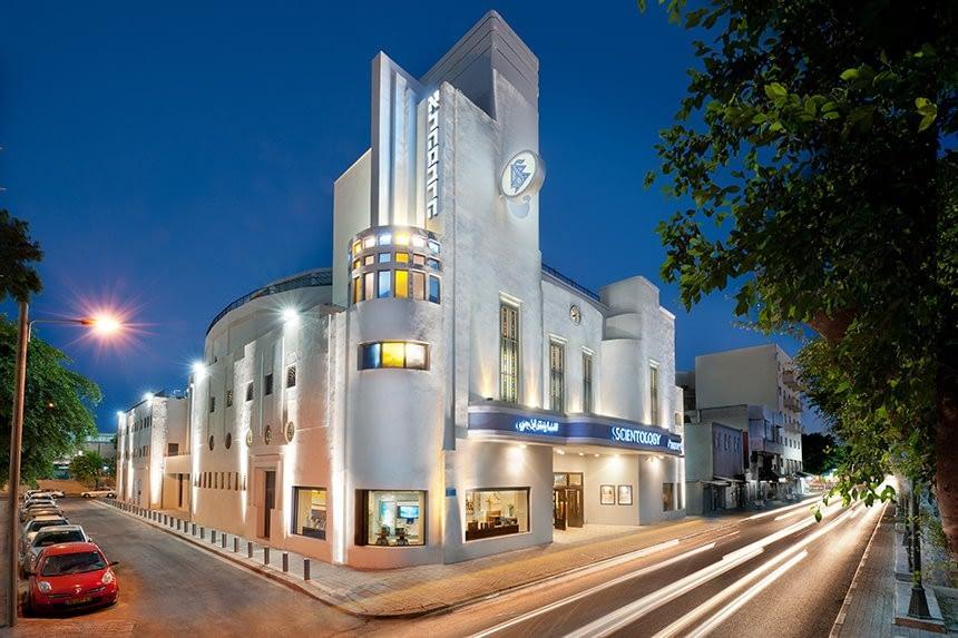 Саентология в Израиле: здание, общий вид