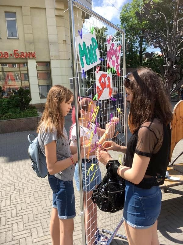 Саентологи России отметили День защиты детей