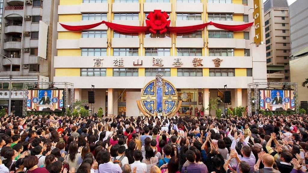 Выступление на открытии Саентологической церкви Гаосюна.