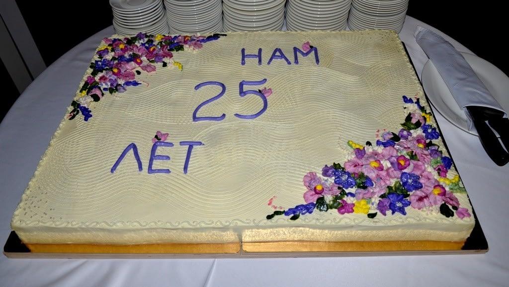 Юбилейный 20-килограммовый торт