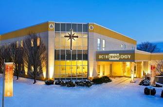 Саентология в Канаде: вход в новую Саентологическую церковь Кембриджа.