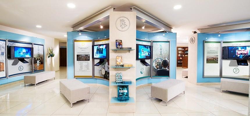 Информационный центр