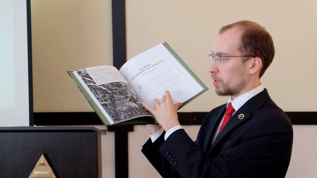 Презентация одного из томов биографической энциклопедии.