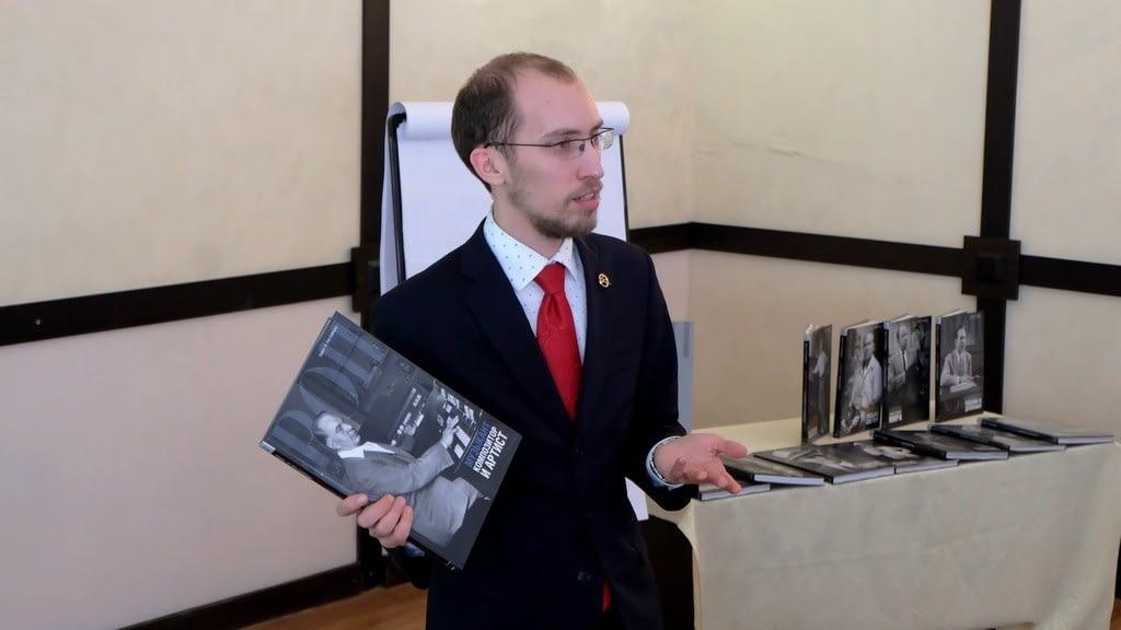 Выступление на слете о биографической энциклопедии