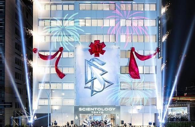 Торжественное открытие идеальной организации Токио