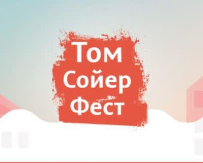 Саентологические волонтеры вНижнем Новгороде: цвет лета чисто-желтый!