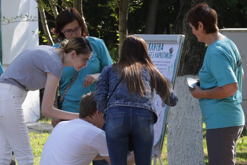 4000 самарцев узнали правду о наркотиках