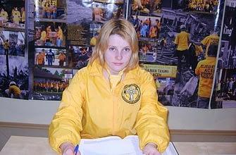 Ксения Курова, Ярославь, тур Доброй воли,2010 год