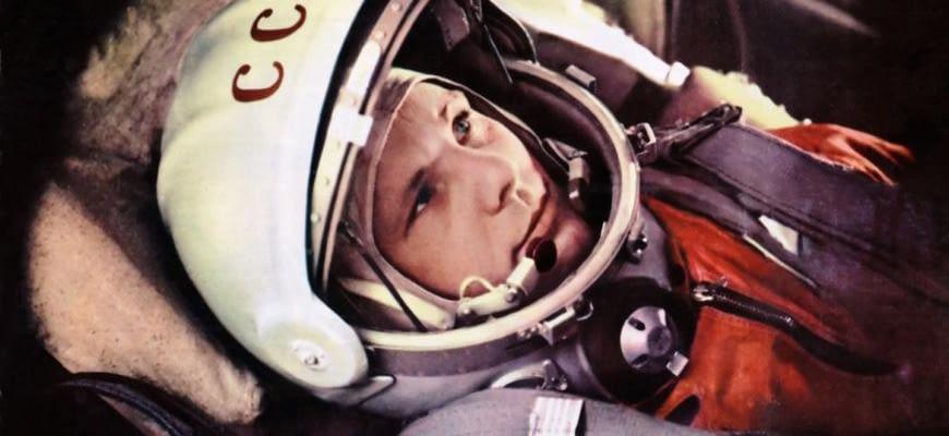 Полёт Юрия Гагарина— покорение космоса