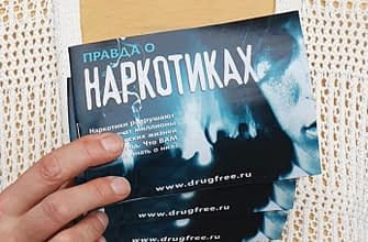 Брошюра «Правда о наркотиках» в руках волонтёра