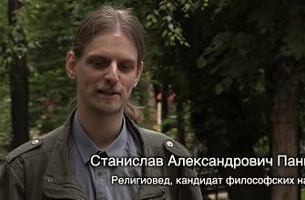 Панин Станислав, интервью о саентологии