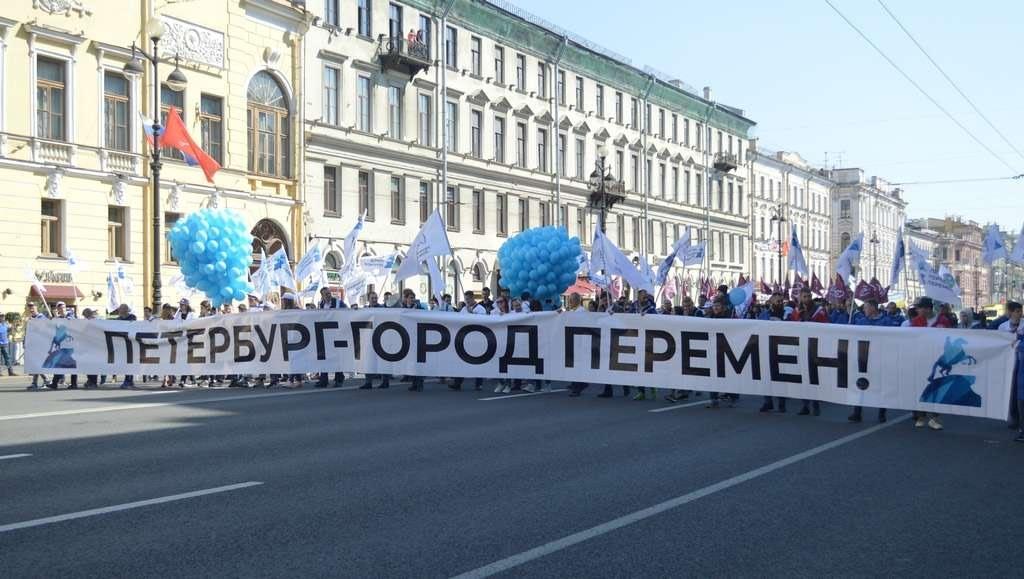 Представители саентологической общины Санкт-Петербурга приняли участие в первомайской демонстрации
