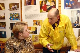 Владимир Оллыкайнен. Иркутск 2008