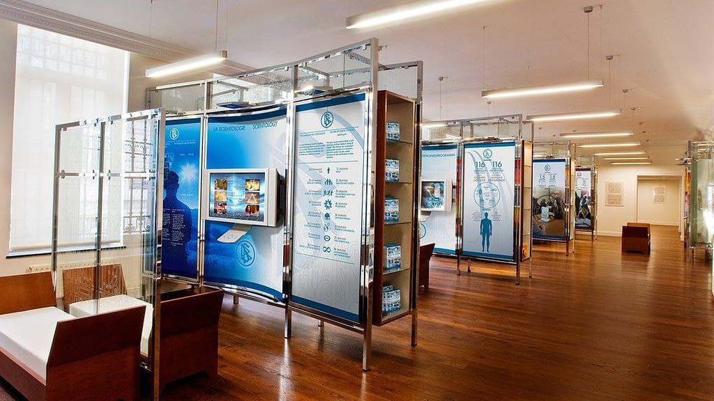 Информационный центр для публики.