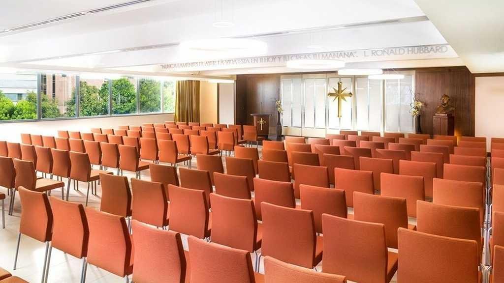 Часовня новой Саентологической церкви Боготы.